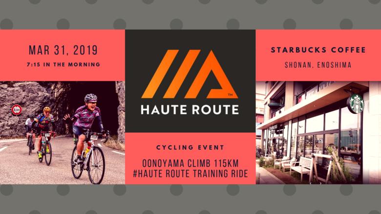 BIKE: 2019.03.31 Haute Route Training Ride Shonan to Mt.Oono Climb 115km 実施
