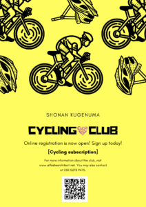 Cycling Club - Cycling Subscription