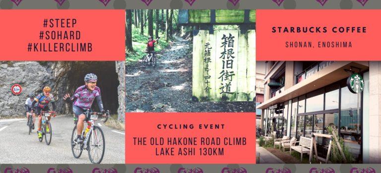 THE OLD HAKONE ROAD CLIMB & LAKE ASHI 130km